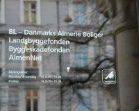 Akustikpuds – Akustikloft: Studiestræde – København
